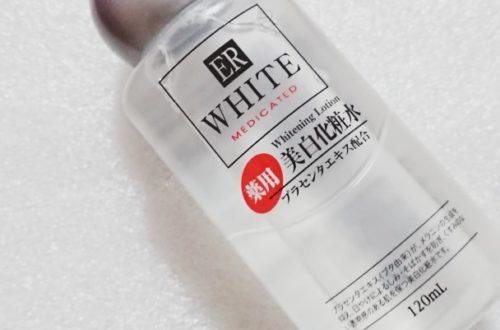 ダイソーコスモホワイトニングローションは美白化粧水