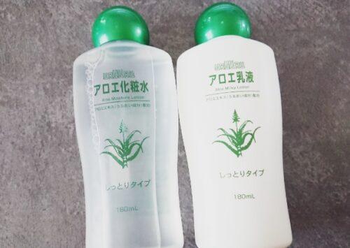 ダイソーアロエ化粧水