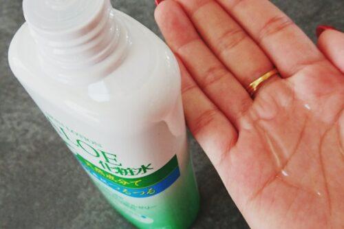 ダイソーハーブスキンローションALOE化粧水