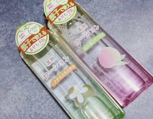 ダイソー300円の化粧水ドクダミと桃の葉