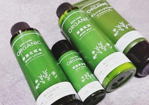 ダイソーオーガニック化粧水