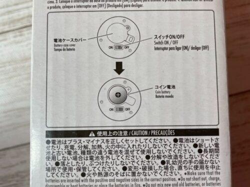 ダイソーLEDガラスライト300円電池の入れ方
