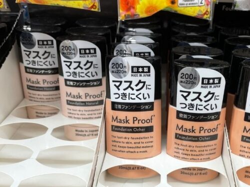 ダイソーマスクプルーフファンデーション200円