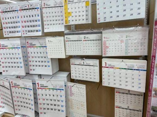 ダイソーカレンダー2022!100均の種類